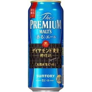 [ネット限定特価] ザ・プレミアム・モルツ 香るエール 初仕込み 2021 500ml 24本【ビール】