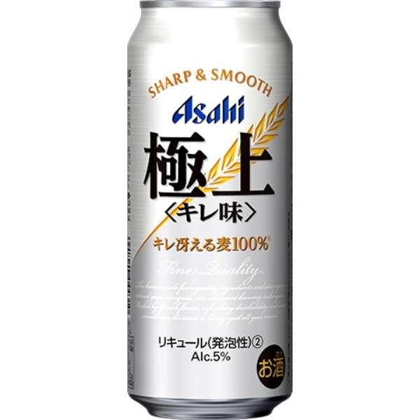 アサヒ 極上<キレ味> (500ml/24本)【新ジャンル】