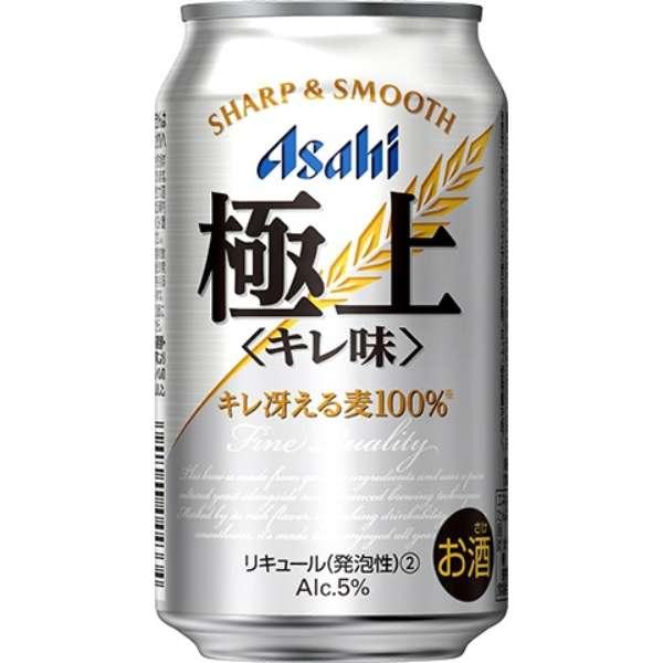 アサヒ 極上<キレ味> (350ml/24本)【新ジャンル】