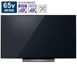 TH-65GX850 液晶テレビ VIERA(ビエラ) ブラック [65V型 /4K対応 /BS・CS 4Kチューナー内蔵]