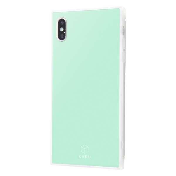 iPhone XS Max 耐衝撃ガラスケース KAKU シルク IQ-P19K2C/MG ミントグリーン