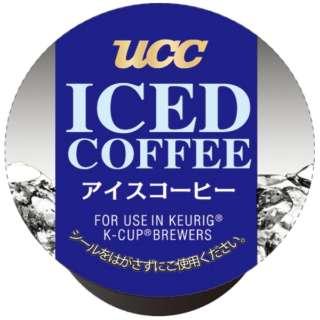 UCC アイスコーヒ-10g×12(Kカップ)