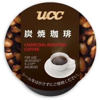UCC炭焼珈琲7g×12(Kカップ)