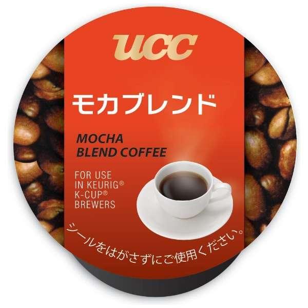 UCCモカブレンド8g×12(Kカップ)