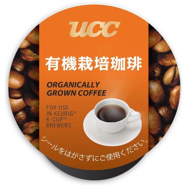 UCC上島珈琲 キューリグ専用Kカップ ユニカフェ ブリュースター 有機栽培珈琲 1箱(12個)