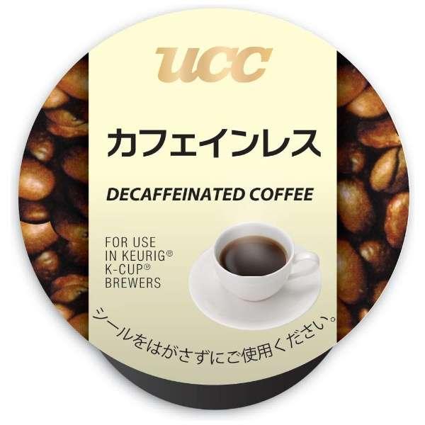 UCCカフェインレス8g×12(Kカップ)
