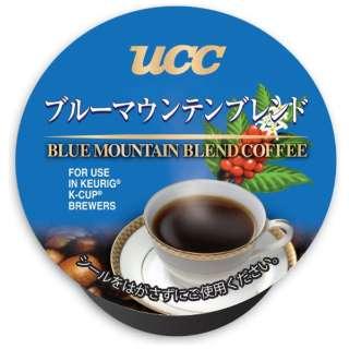 UCCブルーマウンテンブレンド8g×12(Kカップ)