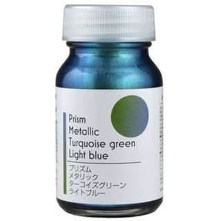 宮沢模型流通限定カラー プリズムメタリック ターコイズグリーンライトブルー
