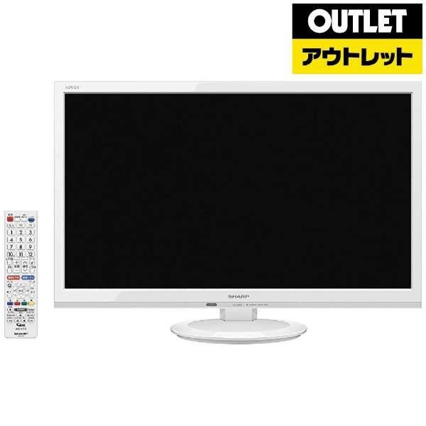 液晶テレビ AQUOS(アクオス) [24V型 /ハイビジョン] LC-24P5-W ホワイト系