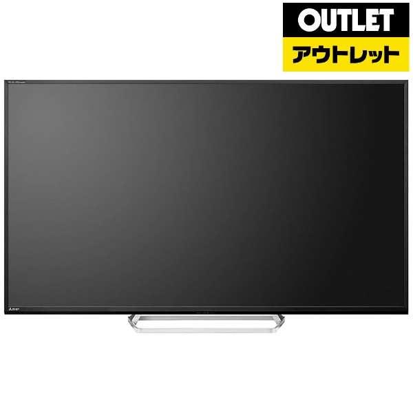【アウトレット品】 液晶テレビ REAL(リアル) [65V型 /フルハイビジョン] LCD-65LB7ZH  ブラック 【生産完了品】