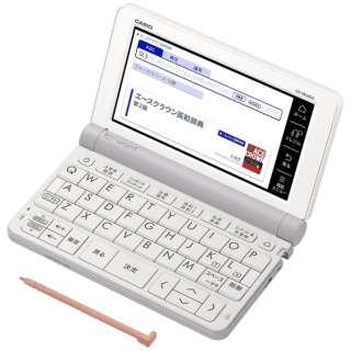 電子辞書「エクスワード(EX-word)」(中学生モデル・170コンテンツ収録) XD-SR3800WE ホワイト