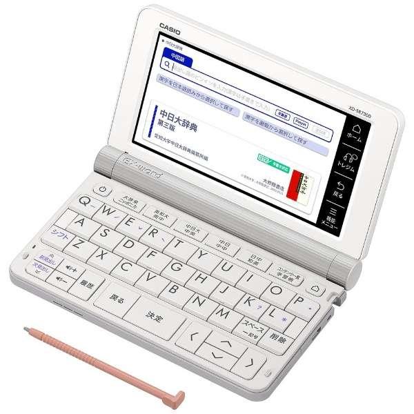電子辞書「エクスワード(EX-word)」(中国語モデル、80コンテンツ収録) XD-SR7300WE ホワイト