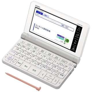 電子辞書「エクスワード(EX-word)」(ロシア語モデル、68コンテンツ収録) XD-SR7700