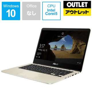 【アウトレット品】 14.0型 2-in-1ノートPC [Core i5・SSD 256GB・メモリ 8GB] ZenBook Flip 14 UX461UN-8250  アイシクルゴールド 【展示品】