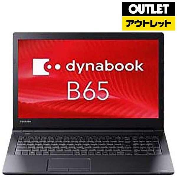 【アウトレット品】 15.6型ノートPC [Win10 Pro・Core i3・HDD 500GB・メモリ 4GB] PB65FFB11N7AD11 【数量限定品】