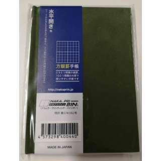 水平開き 方眼罫手帳 100P 緑 40044