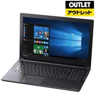 【アウトレット品】 15.6型 ノートPC[Win10 Pro・Core i5・500GB・メモリ4GB]  dynabook B65 A  PB65ABAA4R4AD11 【数量限定品】