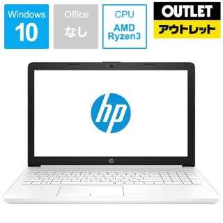 【アウトレット品】 15.6型ノートPC[Win10 Home・AMD Ryzen 3・HDD 1TB・メモリ4GB]  HP 15-db0000 4ZA16PA-AAAC 【数量限定品】