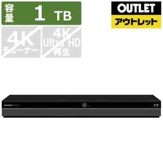 【アウトレット品】 BD-NT1200 ブルーレイレコーダー AQUOS(アクオス) [1TB /3番組同時録画] 【生産完了品】