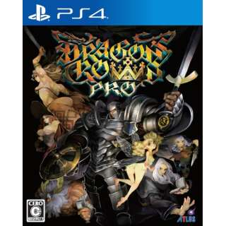 ドラゴンズクラウン・プロ 新価格版 【PS4】