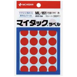 カラーラベル マイタック 赤 ML-1611 [15シート /24面]