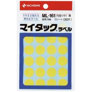 カラーラベル マイタック 黄 ML-1612 [15シート /24面]