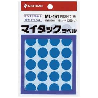 カラーラベル マイタック 青 ML-1614 [15シート /24面]
