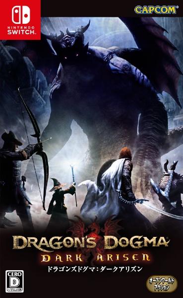 ドラゴンズドグマ:ダークアリズン [通常版] [Nintendo Switch]