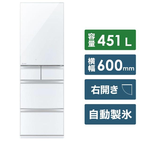 置けるスマート大容量 MBシリーズ MR-MB45E
