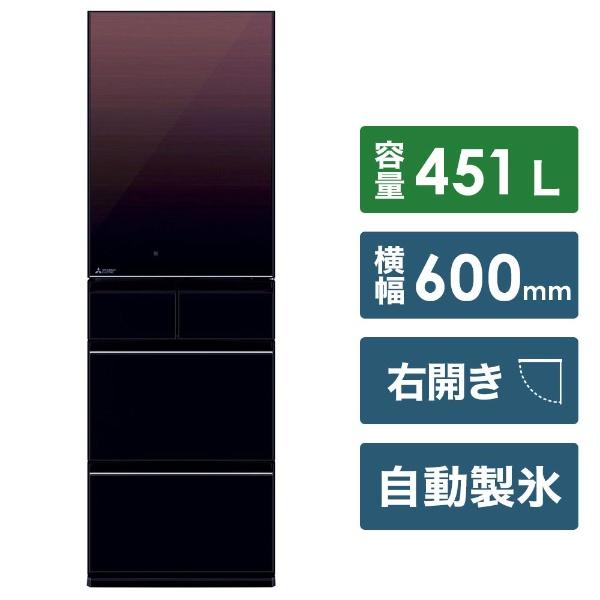 置けるスマート大容量 MBシリーズ MR-MB45E 製品画像