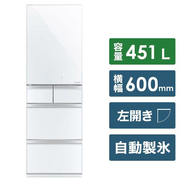 置けるスマート大容量 MBシリーズ MR-MB45EL