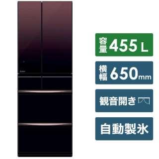 《基本設置料金セット》 MR-MX46E-ZT 冷蔵庫 置けるスマート大容量 MXシリーズ グラデーションブラウン [6ドア /観音開きタイプ /455L]