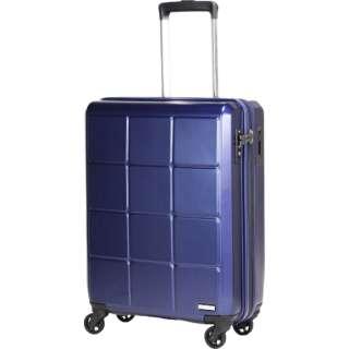 キャスターロック搭載スーツケース ハードジッパー 33L CR-SC11SNV [TSAロック搭載]
