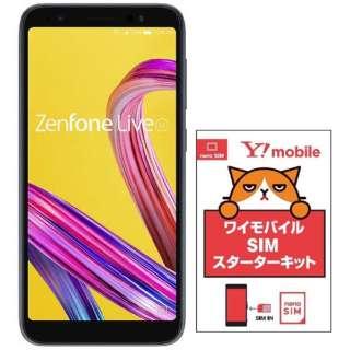 Zenfone Live L1 ブラック「ZA550KLBK32」+ Y!mobile音声パッケージセット ZA550KL-BK32 ミッドナイトブラック