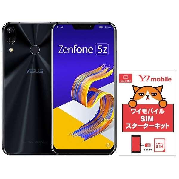 Zenfone 5Z Series シャイニーブラック「ZS620KLBK128S6」+ Y!mobile音声パッケージセット ZS620KL-BK128S6 シャイニーブラック