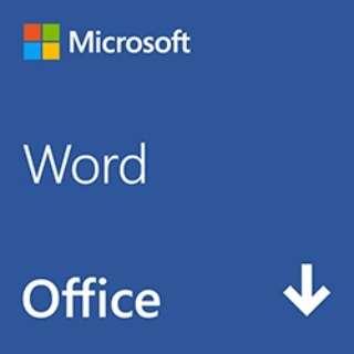 Word 2019 日本語版 [Windows用] [Mac用]【ダウンロード版】