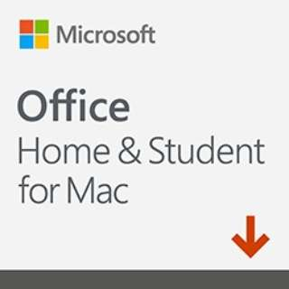 Office Home&Student 2019 for Mac 日本語版 [Mac用] 【ダウンロード版】