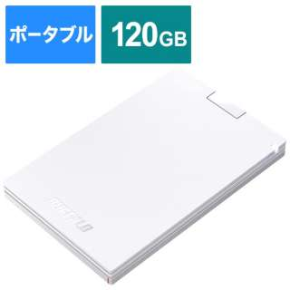 SSD-PG120U3-WA 外付けSSD ポータブル 120GB ホワイト [ポータブル型 /120GB]