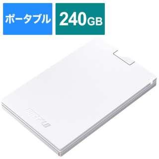 SSD-PG240U3-WA 外付けSSD ポータブル 240GB ホワイト [ポータブル型 /240GB]
