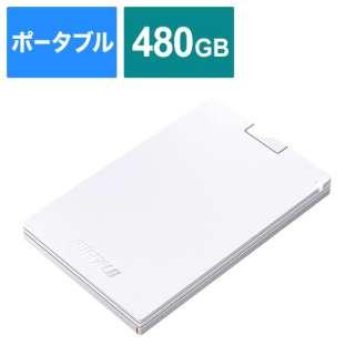 SSD-PG480U3-WA 外付けSSD ポータブル 480GB PS4対応 ホワイト [ポータブル型 /480GB]
