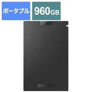SSD-PG960U3-BA 外付けSSD USB-A接続 (PS5対応) ブラック [960GB /ポータブル型]