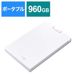 SSD-PG960U3-WA 外付けSSD ポータブル 960GB PS4対応 ホワイト [ポータブル型 /960GB]