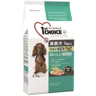 ファーストチョイス高齢犬小粒サイズ 2.7kg
