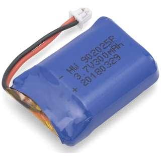 【DRESSA対応】3.7V 300mAh LiPoバッテリー GB325