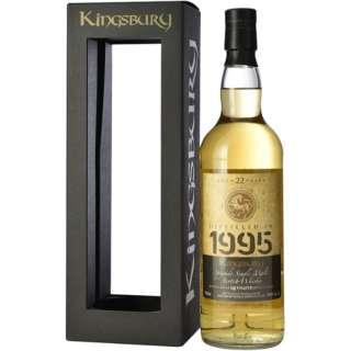 キングスバリー ゴールド グレンキース 1995 22年 700ml【ウイスキー】