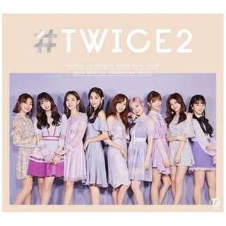 TWICE/ #TWICE2 初回限定盤A 【CD】