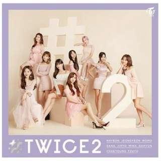 TWICE/ #TWICE2 通常盤 【CD】