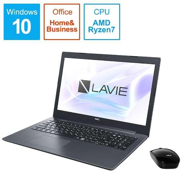 LAVIE Note Standard(NS600/MAシリーズ) ノートパソコン カームブラック PC-NS600MAB-2 [15.6型 /AMD Ryzen 7 /SSD:256GB /メモリ:8GB /2019年春モデル]