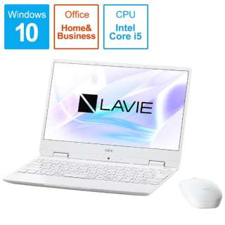LAVIE Note Mobile(NM550/MAシリーズ) ノートパソコン パールホワイト PC-NM550MAW-2 [12.5型 /intel Core i5 /SSD:256GB /メモリ:8GB /2019年春モデル]
