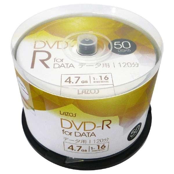 L-DD50P データ用DVD-R LAZOS 1-16倍速 [50枚 /4.7GB /インクジェットプリンター対応]